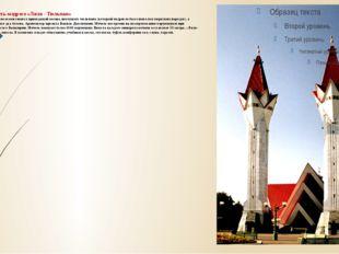 Уфимская мечеть-медресе «Ляля-Тюльпан» В основу проекта был положен символ