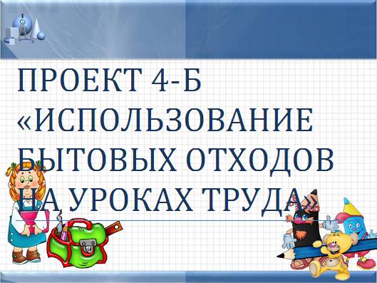 hello_html_m6b0c758c.png