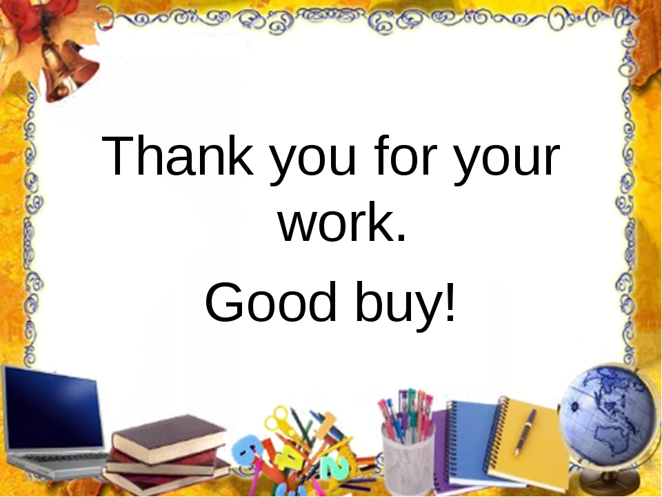 Thank you for your work. Good buy!