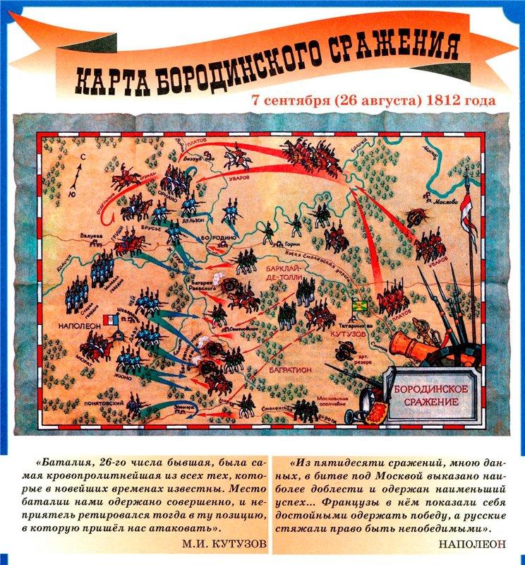 http://s015.radikal.ru/i332/1504/00/7d4e6ce8eb13.jpg