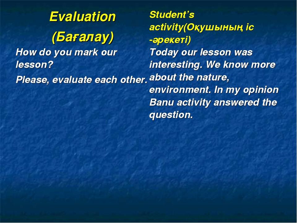 Evaluation (Бағалау)Student's activity(Оқушының іс -әрекеті) How do you mark...