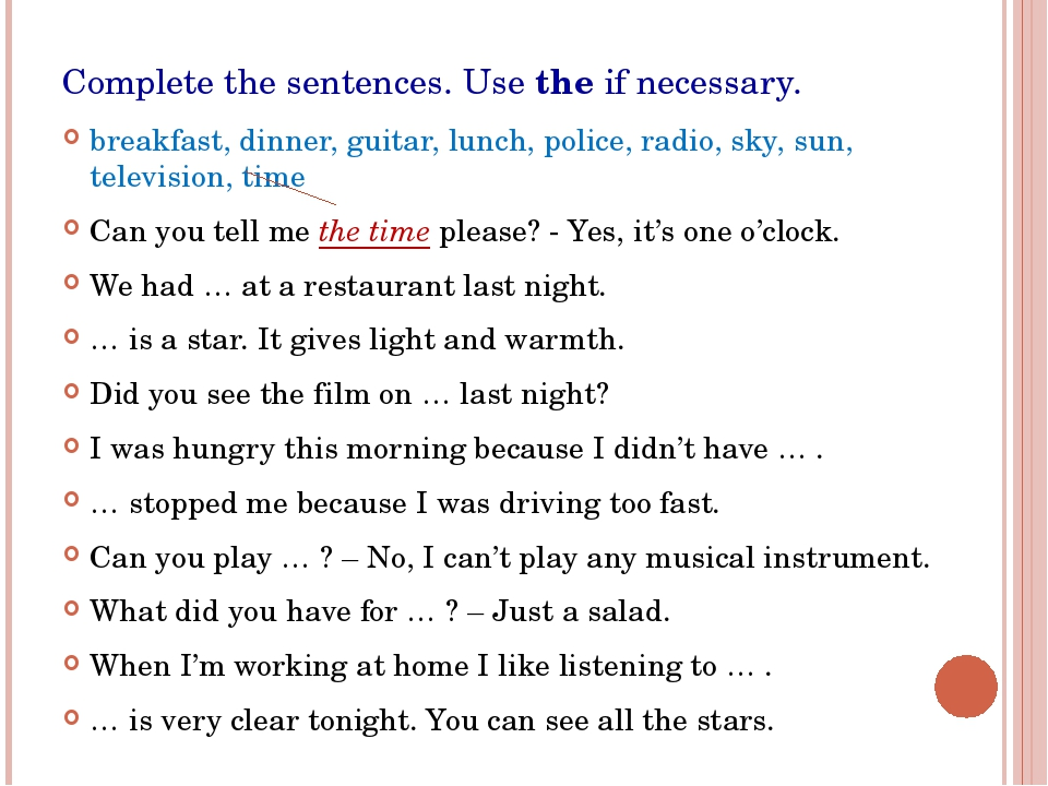 Complete the sentences. Use the if necessary. breakfast, dinner, guitar, lunc...