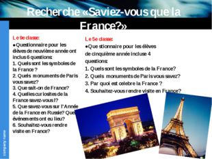 Recherche «Saviez-vous que la France?» Le 5e classe: ●Que stionnaire pour les