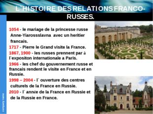 L`HISTOIRE DES RELATIONS FRANCO-RUSSES. 1054 - le mariage de la princesse rus