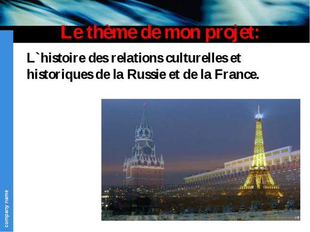 Le thème de mon projet: L`histoire des relations culturelles et historiques d...