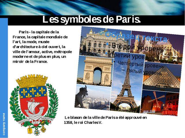 Les symboles de Paris. Paris - la capitale de la France, la capitale mo...