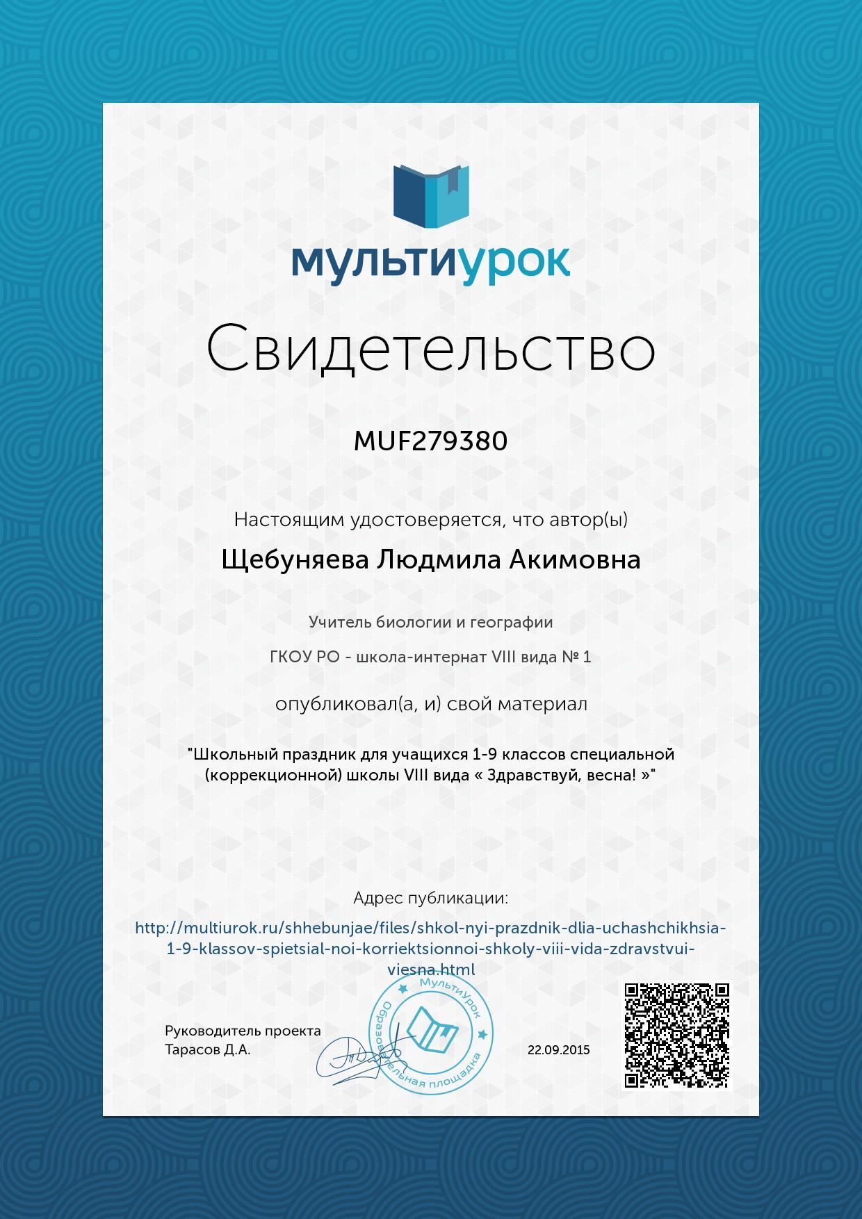 hello_html_45ac6302.jpg