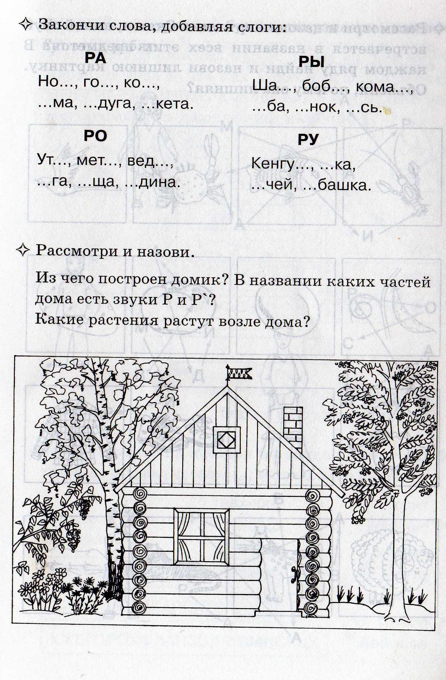 C:\Documents and Settings\Администратор\Рабочий стол\img147.jpg