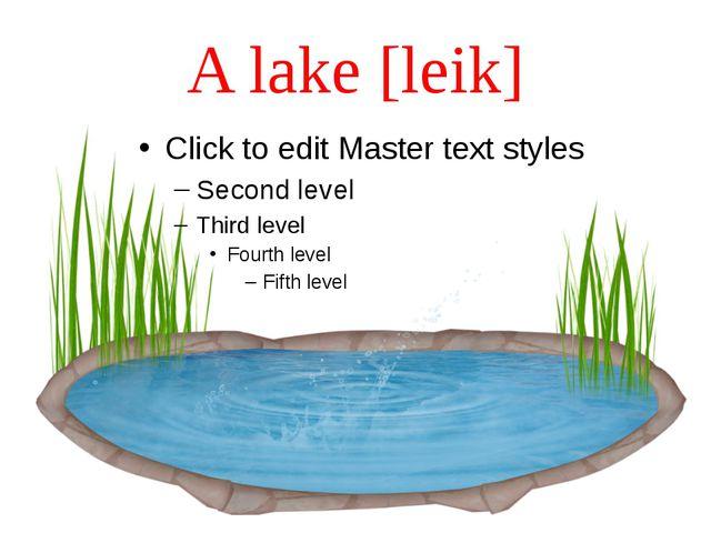 A lake [leik]