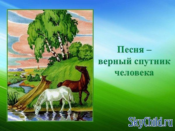1380854322_lesson-naumenko-aleev-5-klass-urok-08_09