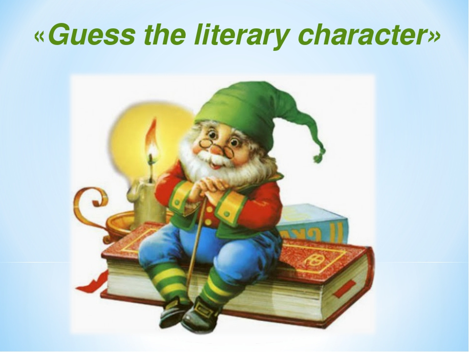 «Guess the literary character»