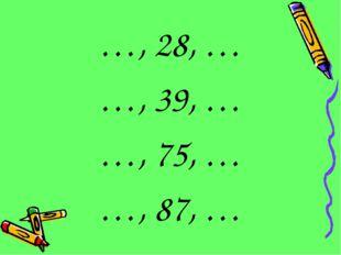 …, 28, … …, 39, … …, 75, … …, 87, …