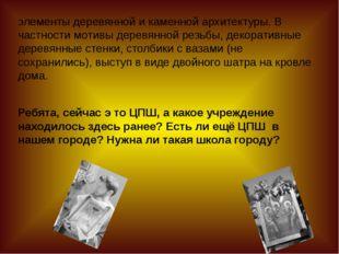 Ленина 21 Дом купца Клыкова Аптека