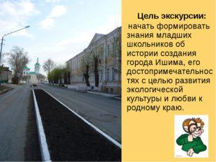 Остановка №1 Остановка №2 Остановка №3 ул. Северная ул. К.Маркса ул. Коркинск