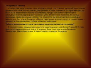 22 декабря 1919 года на заседании военно-революционного комитета стал вопрос