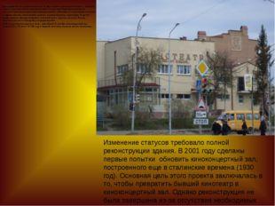 - Раньше над главным фасадов управы высилась деревянная пожарная каланча (наб