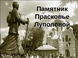 скульптор Вячеслав Клыков