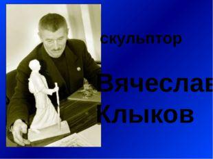 Памятник Прасковье Луполовой. -Ребята, мы с вами находимся у знаменитого памя