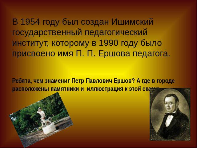 Ленина 20 Дом купца Каменского Церковно - приходская школа