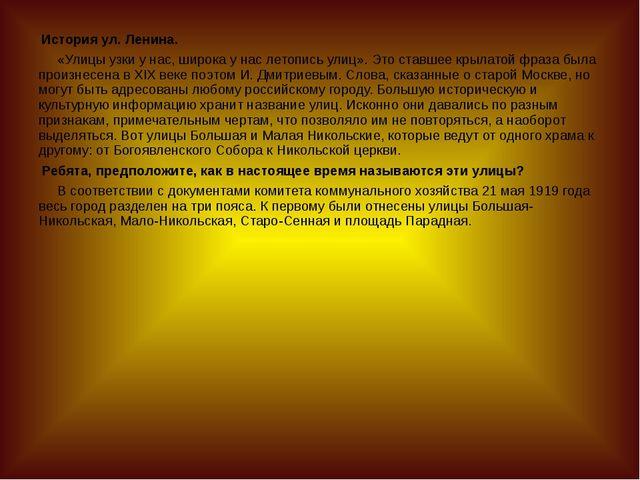 22 декабря 1919 года на заседании военно-революционного комитета стал вопрос...
