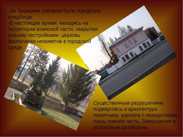 Памятник А. И. Одоевскому