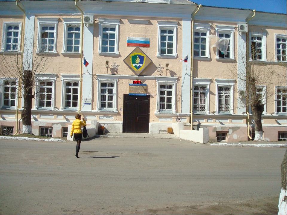 В 1954 году был создан Ишимский государственный педагогический институт, кото...