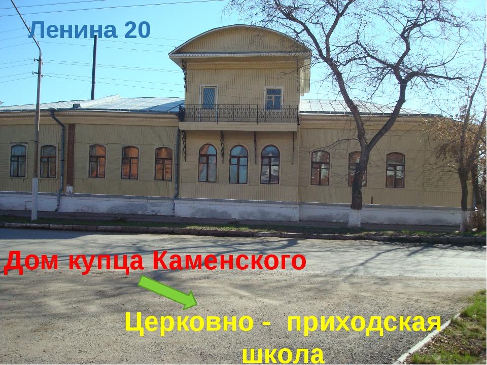 Церковно-приходская школа  На улице сохранилось до наших дней немало деревян...