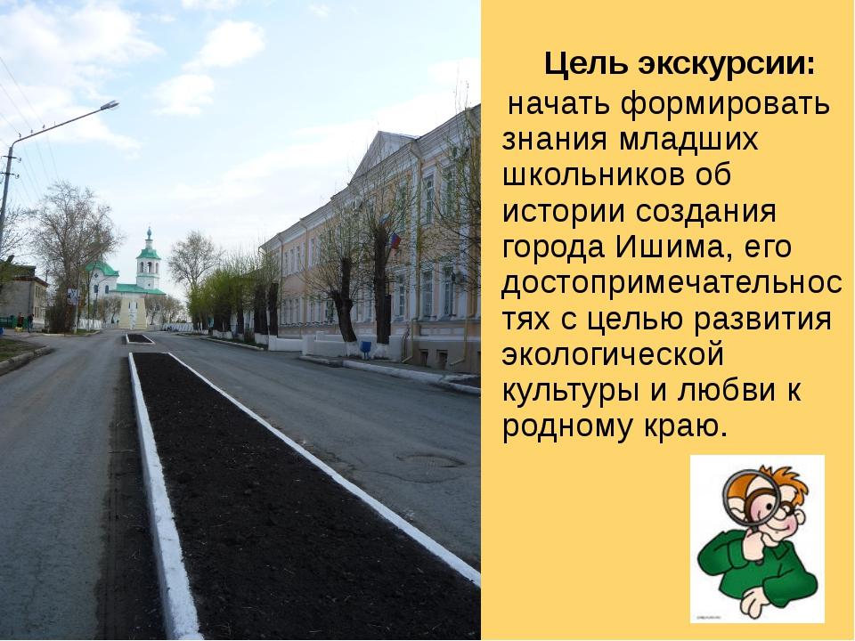 Остановка №1 Остановка №2 Остановка №3 ул. Северная ул. К.Маркса ул. Коркинск...