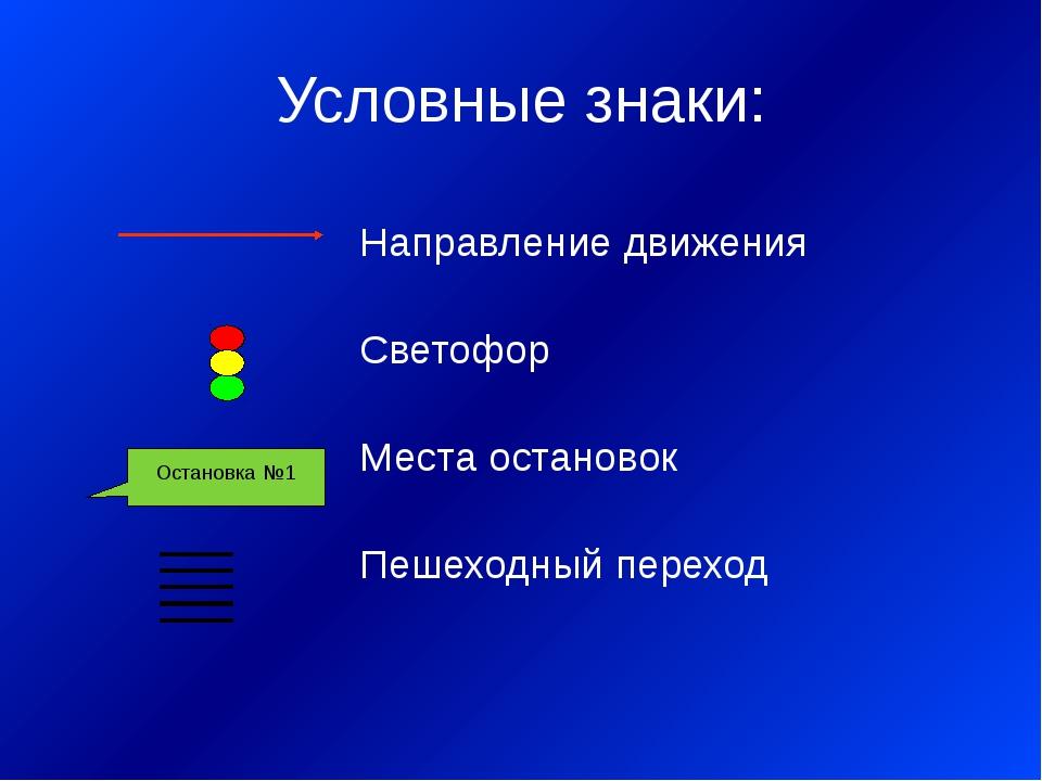 Ишимский государственный педагогический институт им. П.П. Ершова