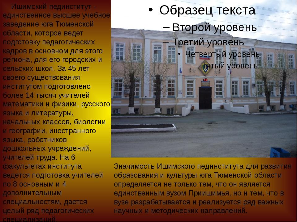 Площадь Урицкого