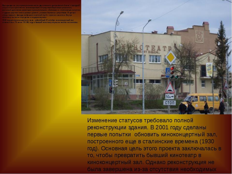 - Раньше над главным фасадов управы высилась деревянная пожарная каланча (наб...