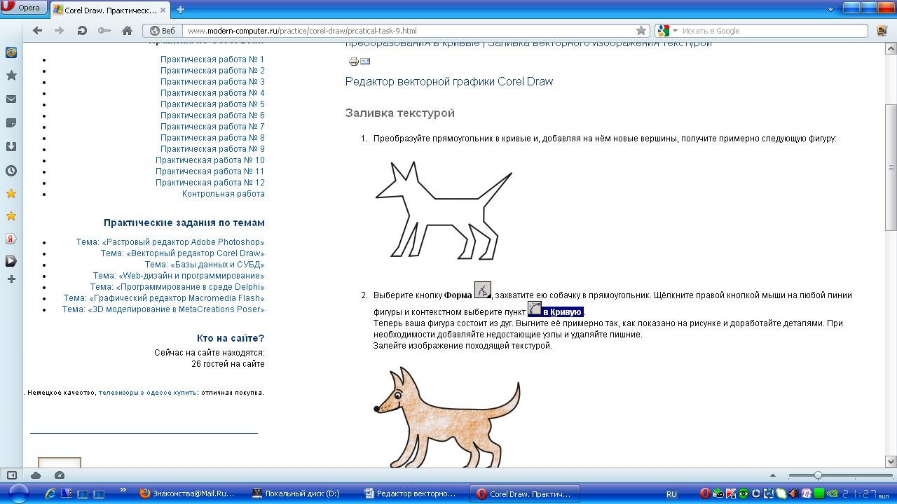 hello_html_26fd01cc.png