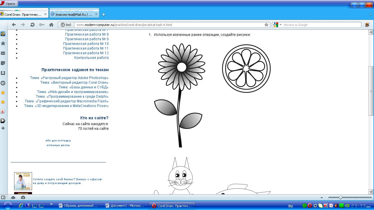 hello_html_fab38ed.png