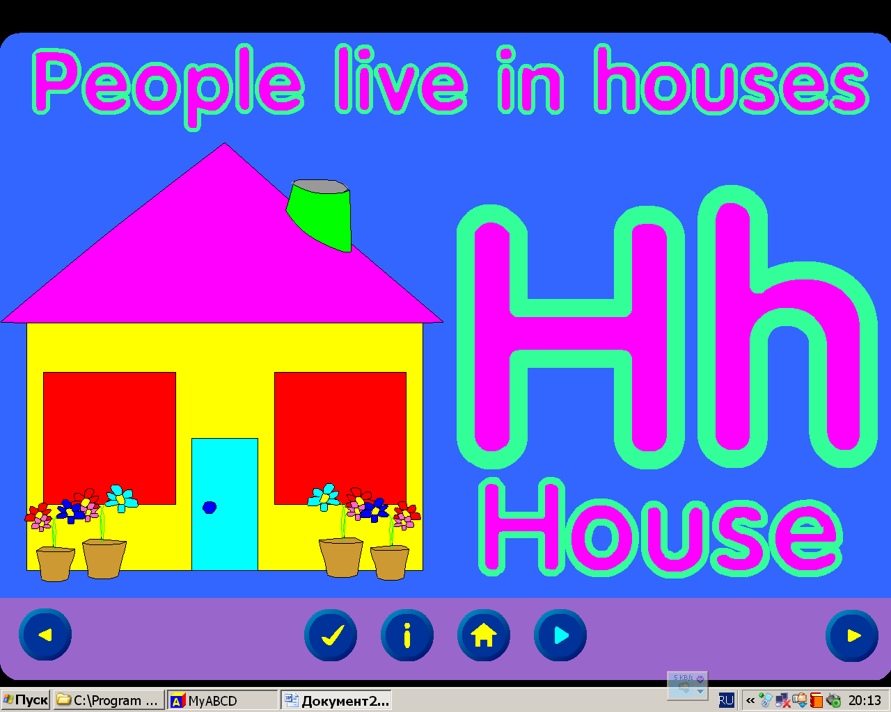 hello_html_14a045c7.png
