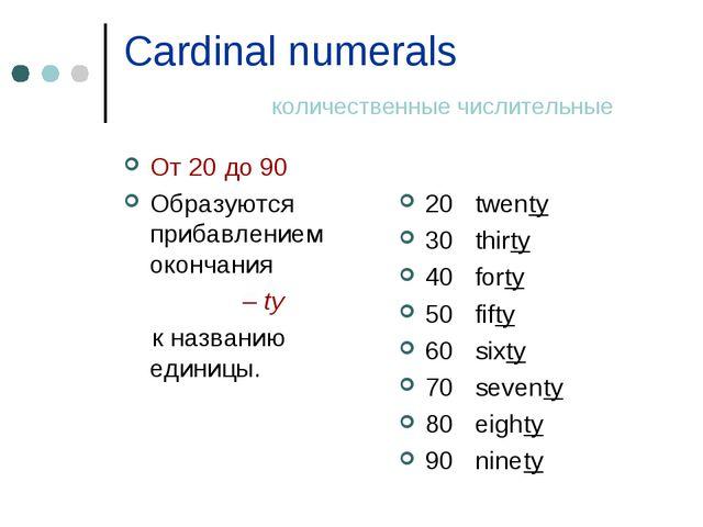 Cardinal numerals количественные числительные От 20 до 90 Образуются прибавле...