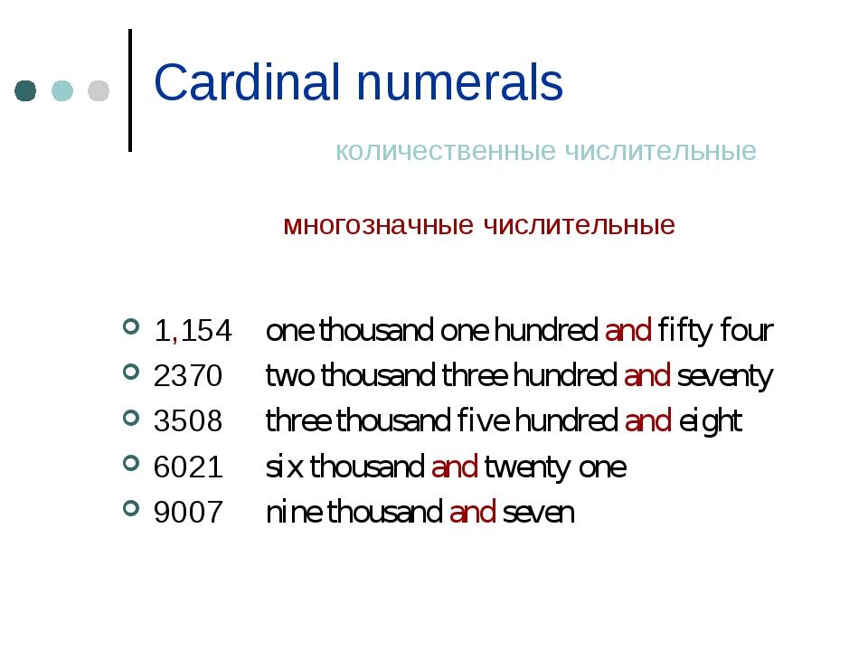 Cardinal numerals количественные числительные многозначные числительные 1,154...