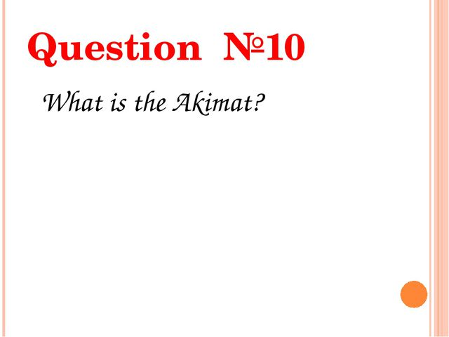 Question №10 What is the Akimat?