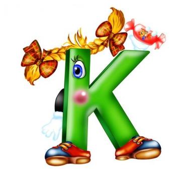 C:\Users\Админ\Desktop\1класс\диски\алфавиты азбуки\детский алфавит\1438229-2a4744c8a4e7fdaa.jpg