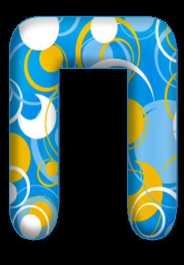 C:\Users\Админ\Desktop\1класс\алфавиты азбуки\алфавит для девочек\П1.png