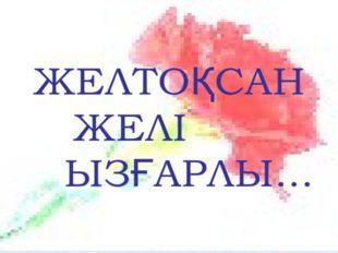 Wokinfo com russian women