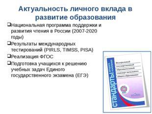 формирование УУД; ИКТ-компетенций; основ учебно-исследовательской и проектной