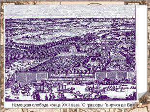 Иоанникий (1633–1717) и Софроний (1652–1730) Лихуды Основатели и преподавате