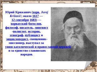 Заполнить по учебному материалу реформатор планы результаты реформ А. Л.Орди