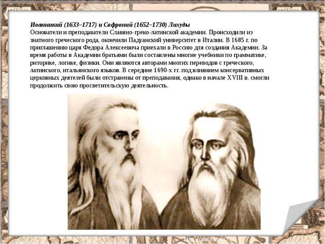 Приезд иноземцев. Худ.Сергей Иванов