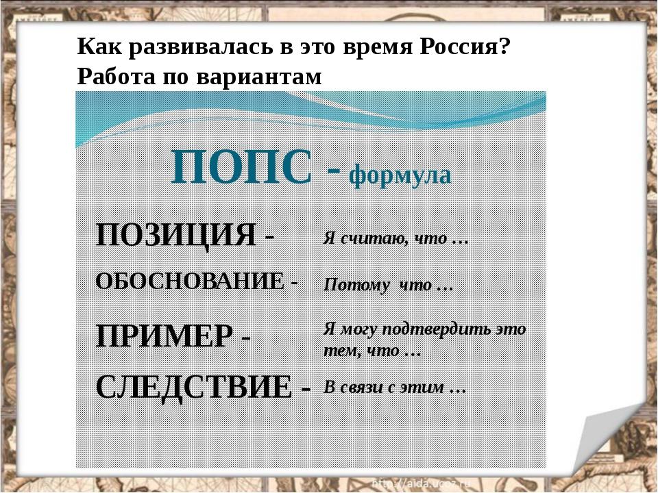 Я считаю, что в России в 17 в зарождались черты нового общества …. Потому, чт...