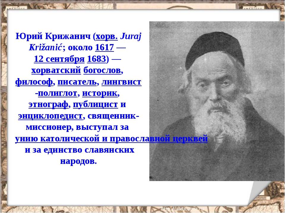 Заполнить по учебному материалу реформатор планы результаты реформ А. Л.Орди...