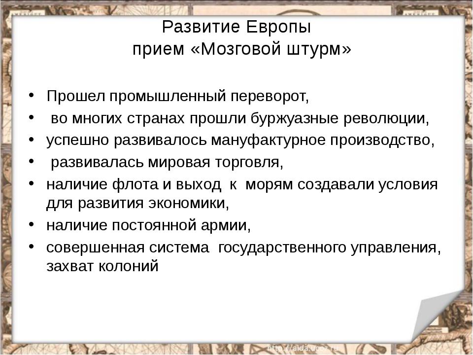 Россия в XVII в