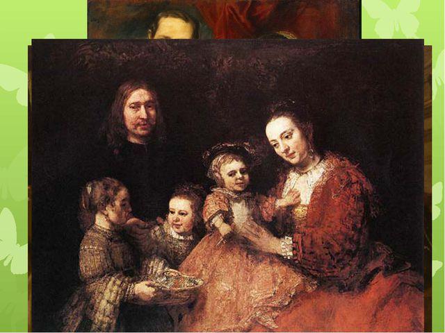 Какие виды семей изображены на картинах?