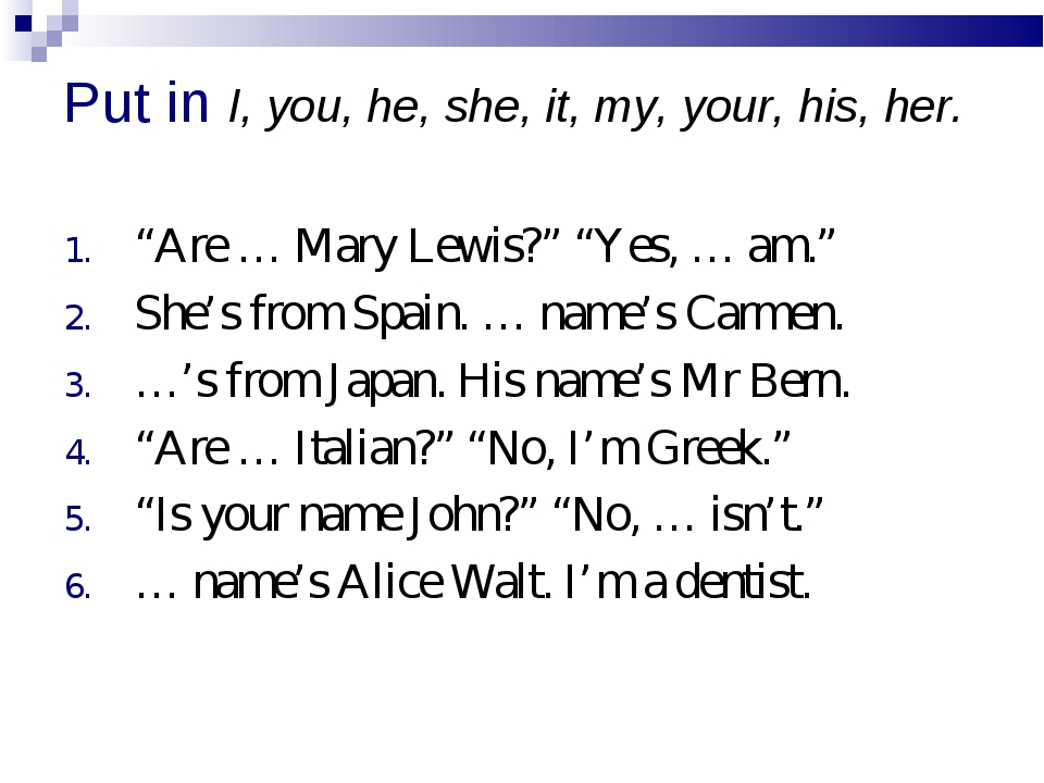 "Put in I, you, he, she, it, my, your, his, her. ""Are … Mary Lewis?"" ""Yes, … a..."