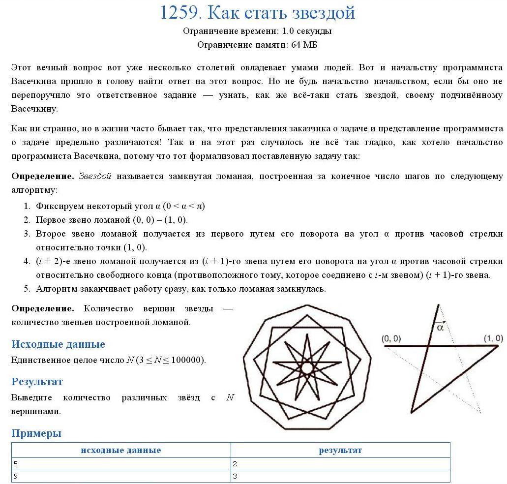 hello_html_m1d1d4ce7.jpg